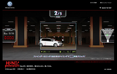 Screen from Volkswagen online game used at Prologis Park Narita 3 (click image to play)